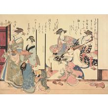 Kitao Masanobu: The Courtesans Azumaya and Kokonoe of the Matsukane Establishment, from the series A Mirror with Examples of Calligraphy by Beautiful New Courtesans in the Yoshiwara - University of Wisconsin-Madison