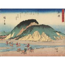 Utagawa Hiroshige: Okitsu, no. 18 from the series Fifty-three Stations of the Tokaido (Sanoki Half-block Tokaido) - University of Wisconsin-Madison