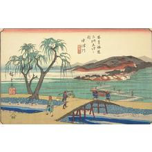 Utagawa Hiroshige: Nakatsugawa, no. 46 from the series The Sixty-nine Stations of the Kisokaido - University of Wisconsin-Madison