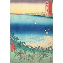 Utagawa Hiroshige: Takashi Beach in Izumi Province, no. 4 from the series Pictures of Famous Places in the Sixty-odd Provinces - University of Wisconsin-Madison