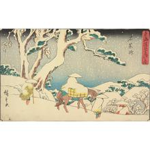 歌川広重: Ishiyakushi, no. 45 from the series Fifty-three Stations of the Tokaido (Gyosho Tokaido) - ウィスコンシン大学マディソン校