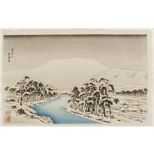 Hashiguchi Goyo: Mt. Ibuki in the Snow - University of Wisconsin-Madison