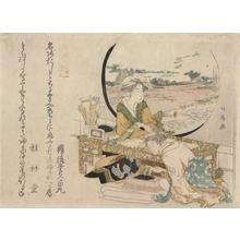 蹄斎北馬: Courtesan and Kamuro Seated at a Window, Descending Geese from a Series of Eight Views - ウィスコンシン大学マディソン校