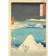 歌川広重: Shisaku in Iki Province, no. 68 from the series Pictures of Famous Places in the Sixty-odd Provinces - ウィスコンシン大学マディソン校