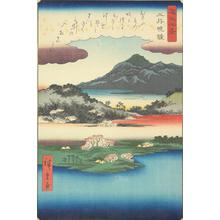 Utagawa Hiroshige: Evening Bell at Mii Temple, from the series Eight Views of Omi Province - University of Wisconsin-Madison