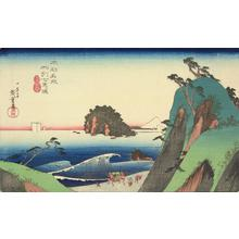 歌川広重: Seven Ri Beach in Sagami Province, from the series Famous Places in Japan - ウィスコンシン大学マディソン校