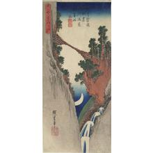 Utagawa Hiroshige: Crescent Moon, from the series Twenty-eight Views of the Moon - University of Wisconsin-Madison