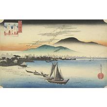 歌川広重: Descending Geese at Katata, from the series Eight Views of Omi Province - ウィスコンシン大学マディソン校