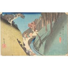 歌川広重: Utsu Mountain at Okabe, no. 22 from the series Fifty-three Stations of the Tokaido (Hoeido Tokaido) - ウィスコンシン大学マディソン校