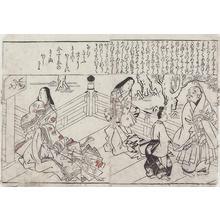 Hishikawa Moronobu: Izumi Shikibu at Kitano Shrine, from the series Collection of Beautiful Women - University of Wisconsin-Madison