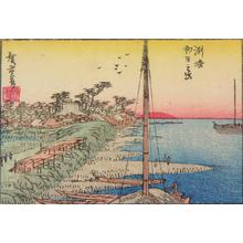 歌川広重: Sunrise on New Year's Day at Susaki in Edo, from a series of Views of Edo, Osaka, and Kyoto - ウィスコンシン大学マディソン校