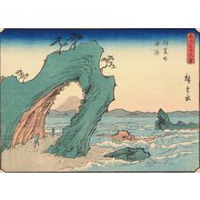 歌川広重: Seashore in Izu Province, no. 2 from the series Thirty-six Views of Mt. Fuji - ウィスコンシン大学マディソン校
