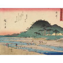 Utagawa Hiroshige: Yui, no. 17 from the series Fifty-three Stations of the Tokaido (Sanoki Half-block Tokaido) - University of Wisconsin-Madison