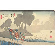 Utagawa Hiroshige: Miyanokoshi, no. 37 from the series The Sixty-nine Stations of the Kisokaido - University of Wisconsin-Madison