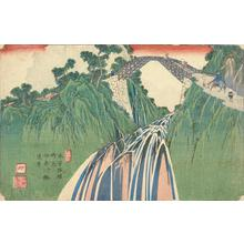 Keisai Eisen: Distant View of the Bridge on the Ina River at Nojiri, no. 41 from the series The Sixty-nine Stations of the Kisokaido Road - University of Wisconsin-Madison