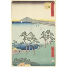 Utagawa Hiroshige: The Hut of the Poet Saigyo at the Snipe-rising Marsh near Oiso, no. 9 from the series Pictures of the Famous Places on the Fifty-three Stations (Vertical Tokaido) - University of Wisconsin-Madison