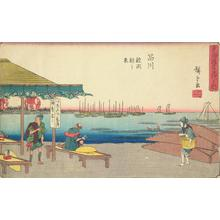 歌川広重: Morning View of Samegafuchi near Shinagawa, no. 2 from the series Fifty-three Stations of the Tokaido (Gyosho Tokaido) - ウィスコンシン大学マディソン校