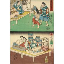 Utagawa Hiroshige: Omori no Hikoshichi Leading a Demon to a Comb Shop, and Susanoo no Mikoto and Kushiihadu Hime Operating an Eel Shop, from the series Comic Warriors for Children - University of Wisconsin-Madison