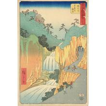Utagawa Hiroshige: The Cave Shrine of Kannon at Sakanoshita, no. 49 from the series Pictures of the Famous Places on the Fifty-three Stations (Vertical Tokaido) - University of Wisconsin-Madison