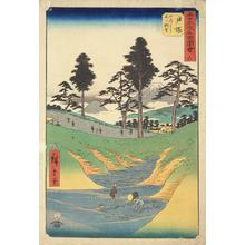 Utagawa Hiroshige: View of Mt. Fuji from the Mountain Road near Totsuka, no. 6 from the series Pictures of the Famous Places on the Fifty-three Stations (Vertical Tokaido) - University of Wisconsin-Madison