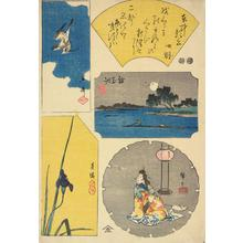 歌川広重: Cuckoo, Calligraphy, Tama River, Iris, and Courtesan, from a series of Harimaze Prints - ウィスコンシン大学マディソン校