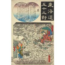 Utagawa Hiroshige: Hara, no. 14 from the series Fifty-three Pairs for the Tokaido Road - University of Wisconsin-Madison