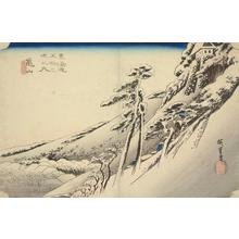 Utagawa Hiroshige: Clear Weather After Snow at Kameyama, no. 47 from the series Fifty-three Stations of the Tokaido (Hoeido Tokaido) - University of Wisconsin-Madison