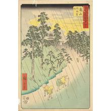 Utagawa Hiroshige: Lightning and Rain at Kameyama, no. 47 from the series Pictures of the Famous Places on the Fifty-three Stations (Vertical Tokaido) - University of Wisconsin-Madison