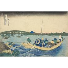 葛飾北斎: Watching the Sunset over Ryogoku Bridge from Ommayagashi, from the series Thirty-six Views of Mt. Fuji - ウィスコンシン大学マディソン校