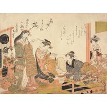 Kitao Masanobu: The Courtesans Utagawa and Nanasato of the Yotsume Establishment, from the series A Mirror with Examples of Calligraphy by Beautiful New Courtesans in the Yoshiwara - ウィスコンシン大学マディソン校