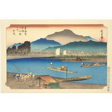歌川広重: Tamura on the Road to Oyama, no. 13 from the series Intermediate Stations on the Tokaido and Views along the Narita Highway - ウィスコンシン大学マディソン校