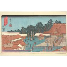 Utagawa Hiroshige: The Shimmei Shrine in Shiba, from the series Famous Places in Edo - University of Wisconsin-Madison