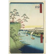 歌川広重: Tone River and Kono Hill, no. 95 from the series One-hundred Views of Famous Places in Edo - ウィスコンシン大学マディソン校