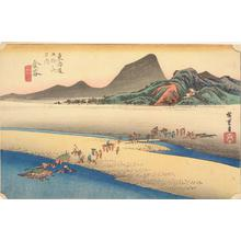 歌川広重: The Totomi Bank of the Oi River near Kanaya, no. 25 from the series Fifty-three Stations of the Tokaido (Hoeido Tokaido) - ウィスコンシン大学マディソン校