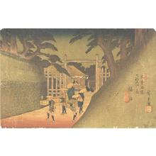 Utagawa Hiroshige: Fukushima, no. 38 from the series The Sixty-nine Stations of the Kisokaido - University of Wisconsin-Madison