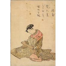 Suzuki Harunobu: The Courtesan Namigiku Rolling a Length of Cloth, from the series Picture Book Comparing Beauties of the Green Houses - University of Wisconsin-Madison