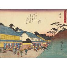 歌川広重: Narumi, no. 41 from the series Fifty-three Stations of the Tokaido (Sanoki Half-block Tokaido) - ウィスコンシン大学マディソン校