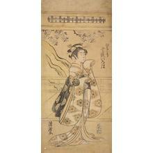 鳥居清経: The Actor Yoshizawa Iroha I as Hinadori in the Play Imoseyama onna teikin - ウィスコンシン大学マディソン校