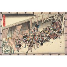 歌川広重: Act Eleven, Scene Two, The Entry, from the series Chushingura - ウィスコンシン大学マディソン校