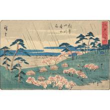 歌川広重: Spring Rain on Asuka Hill, from the series Eight Views of Edo - ウィスコンシン大学マディソン校
