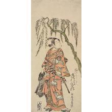 鳥居清廣: The Actor Sanogawa Ichimatsu II as Ume no Yoshibei - ウィスコンシン大学マディソン校