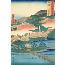 Utagawa Hiroshige: The Togetsu Bridge at Mt. Arashi in Yamashiro Province, no. 1 from the series Pictures of Famous Places in the Sixty-odd Provinces - University of Wisconsin-Madison