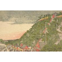 Kitao Masayoshi: View of Atago Hill, from a series of Small Perspective Pictures of Edo - University of Wisconsin-Madison