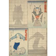 Utagawa Hiroshige: Owl and Mushroom, from the series Improvised Shadows - University of Wisconsin-Madison