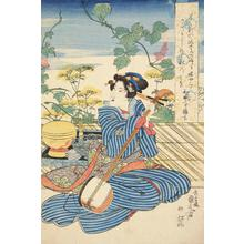 Utagawa Kunimaru: The Actor Iwai Shijaku as a Geisha Holding a Samisen - ウィスコンシン大学マディソン校