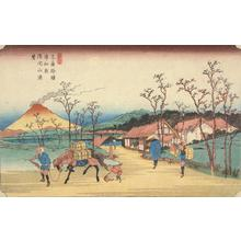 Keisai Eisen: Distant View of Mt. Asama from Urawa Station, no. 4 from the series The Sixty-nine Stations of the Kisokaido - University of Wisconsin-Madison