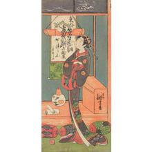 Ippitsusai Buncho: The Courtesan Katsuyama of the New Kazusa Establishment as a Komusubi for the East, from the series Wrestling with Flowers - University of Wisconsin-Madison