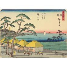 Utagawa Hiroshige: Kanagawa, no. 4 from the series Fifty-three Stations of the Tokaido (Kichizo Tokaido) - University of Wisconsin-Madison