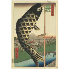 Utagawa Hiroshige: Suido Bridge and Suruga Hill, no. 63 from the series One-hundred Views of Famous Places in Edo - University of Wisconsin-Madison
