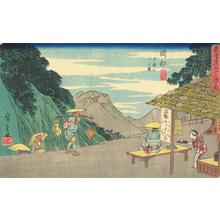 Utagawa Hiroshige: Mt. Utsu near Okabe, no. 22 from the series Fifty-three Stations of the Tokaido (Gyosho Tokaido) - University of Wisconsin-Madison